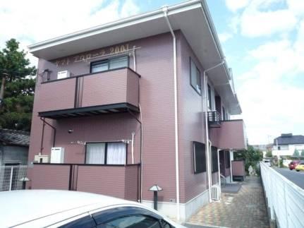 ヤマトアウローラ2001 2DK/2階の外観